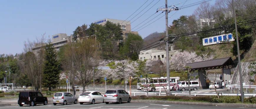 豊田市のTCM鍼灸院は院長の学識、知識、経験が豊富であります