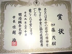 syoukai08