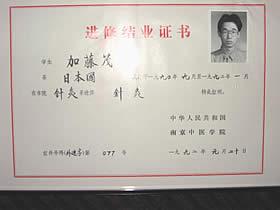 syoukai09